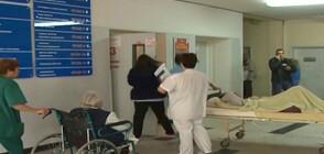 """Стотици сигнали от недоволни пациенти в агенция """"Медицински надзор"""" (ВИДЕО)"""
