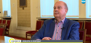 Георги Марков: Нинова и Манолова ще разцепят БСП