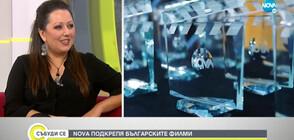 Милица Гладнишка: Готова съм да зашеметя нашите фенове, защото това са техните награди