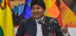 КРАЯТ НА ЕДНА ЕПОХА: Президентът на Боливия подаде оставка