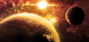 РЯДКО ЯВЛЕНИЕ: Меркурий преминава пред Слънцето