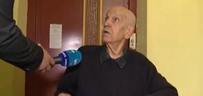 """""""ПЪЛЕН АБСУРД"""": Мъж получи акумулаторна количка, но пак стои затворен в дома си"""