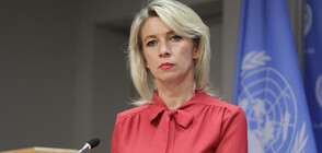 Захарова: НАТО започва да забравя кой е донесъл свобода в Европа