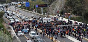Протестиращи затвориха граничен пункт между Испания и Франция (ВИДЕО+СНИМКИ)