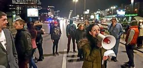 """Протестиращи срещу Центъра по наркомании блокираха """"Цариградско шосе"""" (ВИДЕО+СНИМКИ)"""