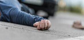 Джип прегази пешеходец в София