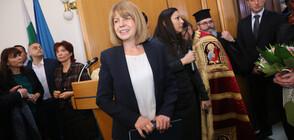 Фандъкова и новите общинари в София положиха клетва (ВИДЕО+СНИМКИ)