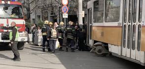 Трамвай излезе от релсите в София, блъсна жена (ВИДЕО+СНИМКИ)