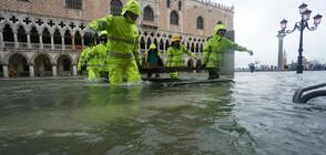 Очаква се ново покачване на водата във Венеция (ВИДЕО+СНИМКИ)