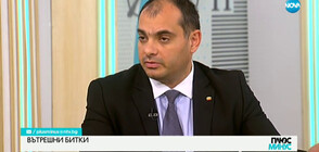 Филип Попов от БСП: Има проблем в изборното законодателство