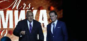 Борисов: Запазваме данъците и продължаваме да инвестираме (ВИДЕО+СНИМКИ)