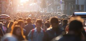 Обсъдиха програмата за развитие на България до 2030 г.