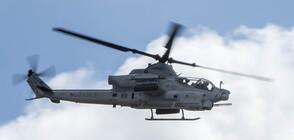 Чехия купува бойни хеликоптери от САЩ