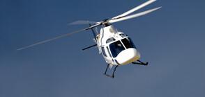 Хеликоптер се разби при гасене на пожар в Австралия (СНИМКА)
