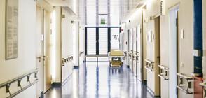 Повече или по-малко пари ще доплащат пациентите в болниците?
