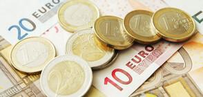Хърватия иска да премине към еврото до края на мандата на следващото правителство