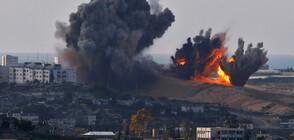 Продължава размяната на удари между Израел и Ивицата Газа