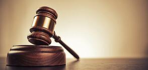 Как ще работят съдилищата в извънредното положение?