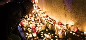 Франция си спомня за жертвите на терора в Париж от 2015 г. (ВИДЕО+СНИМКИ)