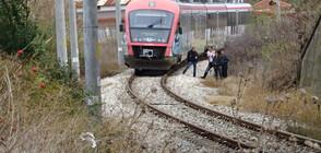 Влак удари мъж край Благоевград (СНИМКИ)