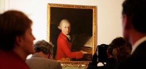 Предлагат на търг рядък портрет на Моцарт
