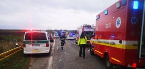 Автобус и камион катастрофираха в Словакия, има жертви (СНИМКИ)