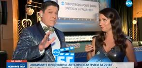"""Раздават наградите """"NOVA подкрепя българските филми"""" за втори път"""