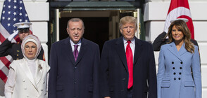 Ердоган пристигна в Белия дом (ВИДЕО+СНИМКИ)
