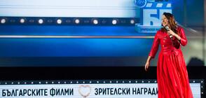 """Ясни са победителите във вторите награди """"NOVA подкрепя българските филми"""""""