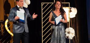 """Вижте победителите във вторите годишни награди """"NOVA подкрепя българските филми"""""""