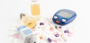 Нов експеримент лекува диабет при мишки