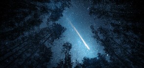Ярък метеор експлодира над Централна Европа (ВИДЕО)