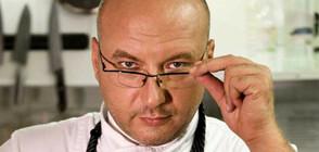 """Кулинарен апокалипсис в """"Кошмари в кухнята"""""""