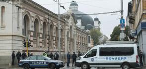 "Протести ""за"" и ""против"" Гешев под прозорците на ВСС (ВИДЕО+СНИМКИ)"