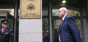 ВСС избра повторно Иван Гешев за главен прокурор (ВИДЕО+СНИМКИ)