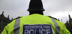 Полицията в Лондон освободи 29 румънски робини