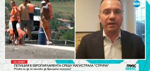 """Ангел Джамбазки: Може да се наложи да връщаме милиони от магистрала """"Струма"""""""