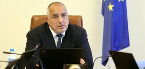 Борисов към Заев: България последователно подкрепя Македония за ЕС