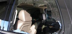 Откраднаха чанта със 150 000 лв. от кола в София