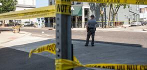 Отново стрелба в американско училище: Двама души са загинали, а четирима - ранени