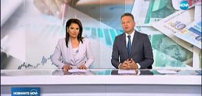 Новините на NOVA (14.11.2019 - централна)
