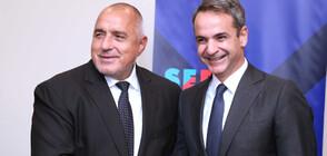 Борисов и Мицотакис обсъдиха общите енергийни проекти (ВИДЕО)