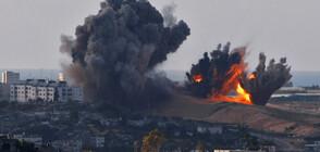 Размяната на удари между Израел и Ивицата Газа продължава, въпреки примирието