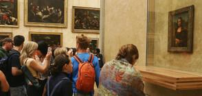 Копие на прочутата Мона Лиза на търг в Париж