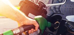 Иран въведе месечни лимити за горивата