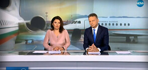Новините на NOVA (15.11.2019 - централна)