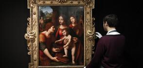 Картина на ученик на Да Винчи бе продадена за рекордна сума