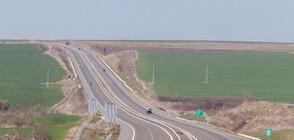 """Въвеждат временни ограничения по магистрала """"Тракия"""""""