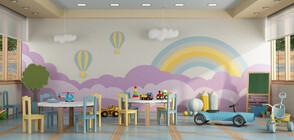 Ще стане ли задължителна детската градина за 4-годишните?