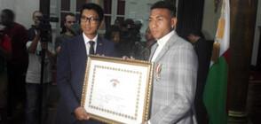 Абел Анисе с рицарски орден за особени заслуги